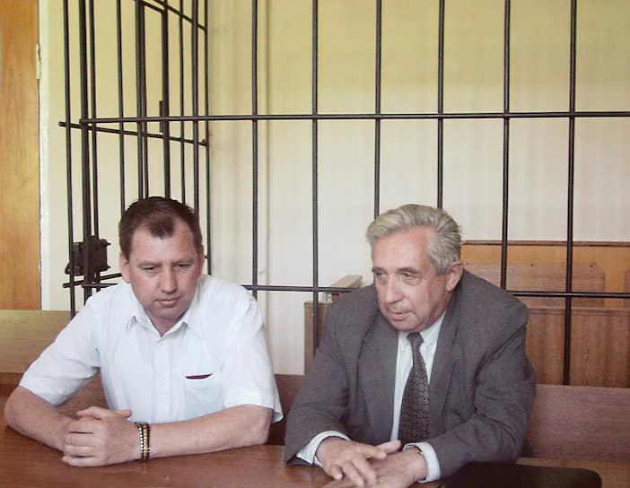 14 мая 2003 года Кисловодский суд приговорил бывшего милиционера Станислава Любичева к четырем годам. Он обвинялся в том, что за взятку обеспечил беспрепятственный проезд грузовика со взрывчаткой в Кисловодск, откуда позже ее перевезли в Москву для терактов
