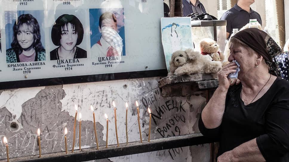 Как в Северной Осетии встретили 15-летие захвата заложников в первой бесланской школе