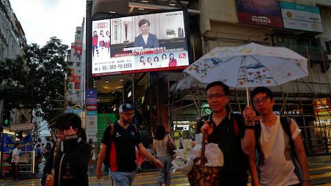 Власти Гонконга выполнили часть требований протестующих  / Но те посчитали это уловкой и собираются продолжить митинги