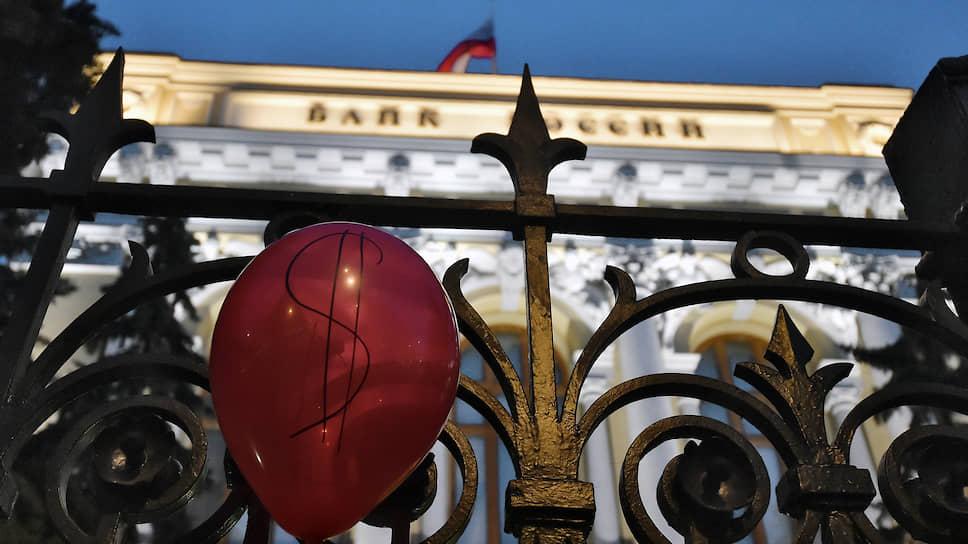 Чем Банка России объяснил снижение ключевой ставки