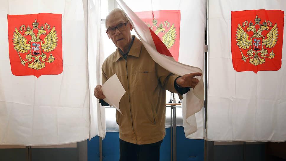Как проходит единый день голосования в России