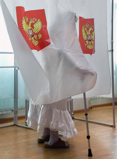 Выборы депутатов заксобрания Севастополя II созыва