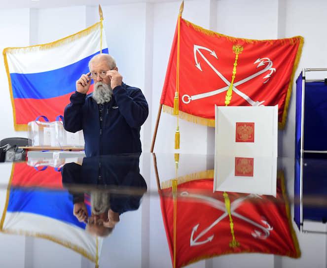 Выборы губернатора и муниципальных депутатов в Санкт-Петербурге