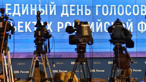 «Москва показала, что организованная оппозиция может координировать протест»  / Зарубежные СМИ — об итогах единого дня голосования в России
