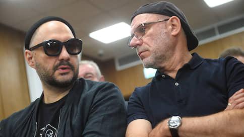 Суд вернул дело «Седьмой студии» в прокуратуру  / 44-е заседание: мера пресечения Серебренникову, Апфельбаум, Малобродскому и Итину отменена
