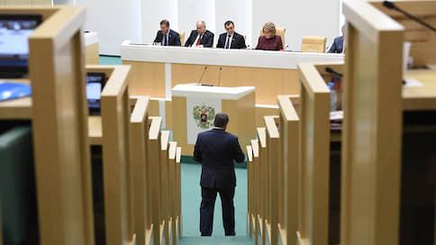 В Совет федерации внесут поправки  / Состав верхней палаты обновится по итогу выборов