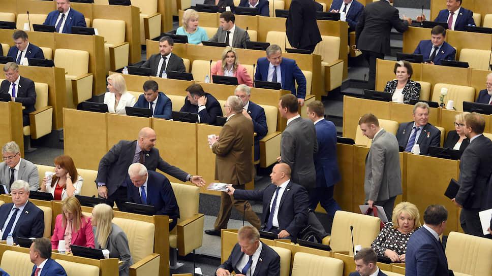 Как лидеры фракций Госдумы открыли осеннюю сессию