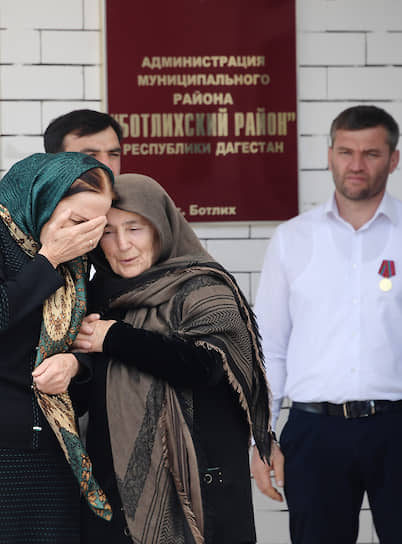 Село Ботлих, Дагестан, Россия. Местные жители во время встречи с президентом России Владимиром Путиным