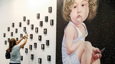 «Кнут» правду сыщет  / Открылась ярмарка Contemporary Istanbul