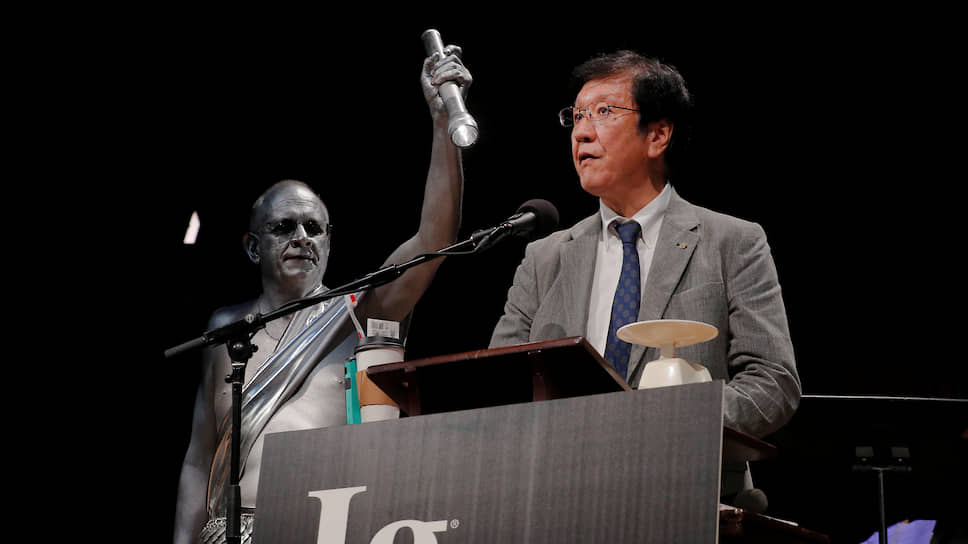 Лауреат Шнобелевской премии по химии Сигару Ватанабэ