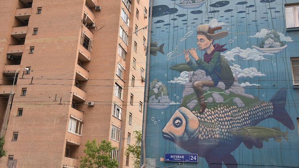 Граффити «В синем море, в белой пене»