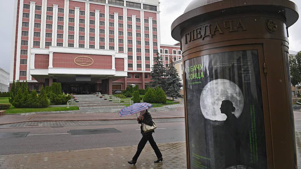 Здание «Президент-отеля», в котором проходит заседание контактной группы по Донбассу
