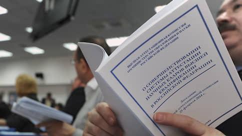 Экспертизе диссертаций определили срок годности  / В Минобрнауки ответили на исследование «Диссернета» о плагиате в работах российских ректоров
