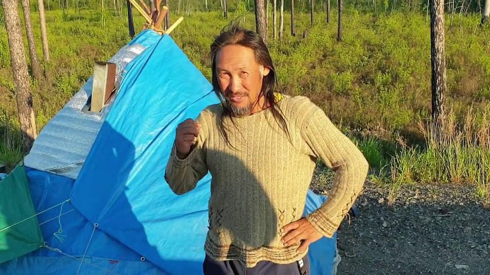 Шаман Александр Габышев