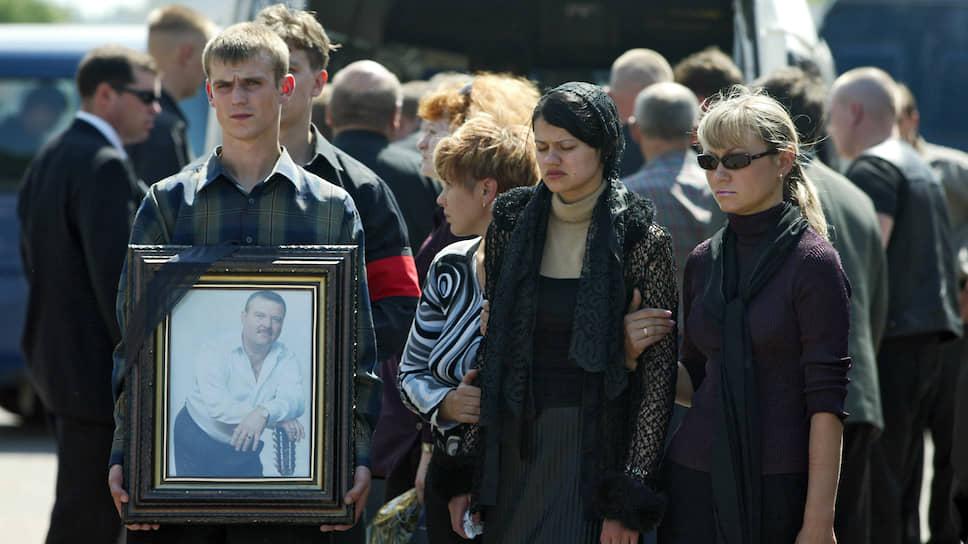 Вдова Михаила Круга Ирина (в центре)