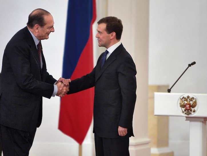 <b>«Хорошо известно, сколько Жак Ширак сделал для России вообще, для ее вхождения в мировое сообщество, он многое сделал для того, чтобы мир узнал русскую культуру»<br></b> В июне 2008 года президент Дмитрий Медведев вручил уже бывшему главе Франции Государственную премию РФ в области гуманитарной деятельности