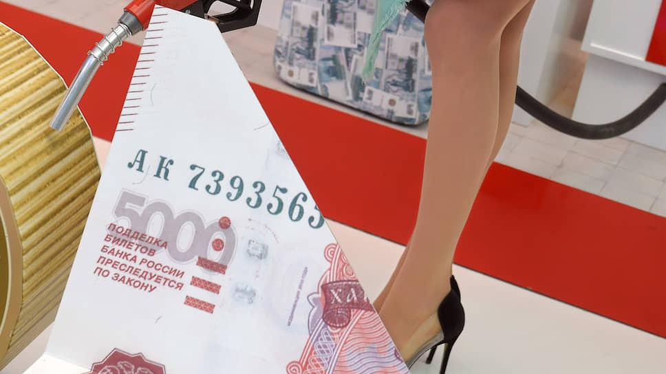 Трехпроцентный рост и крепкий рубль