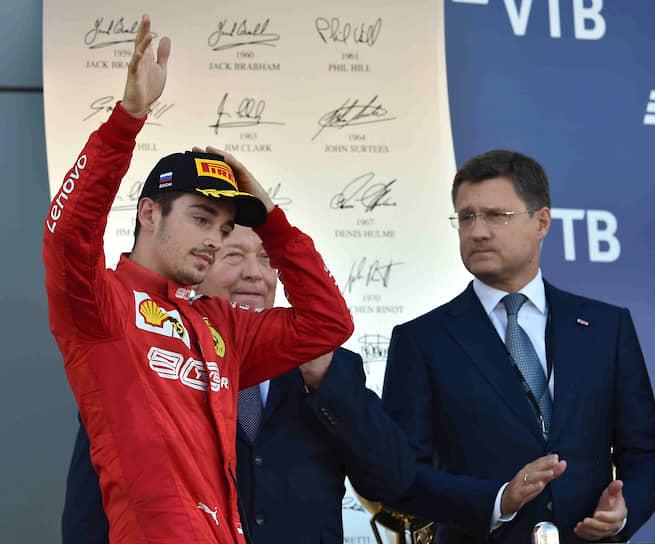 Пилот команды Ferrari Шарль Леклер (слева) и министр энергетики России Александр Новак (справа) во время церемонии награждения