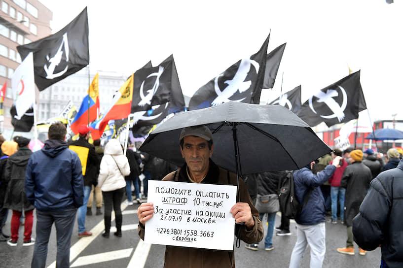 В 17:00 участники акции стали расходиться с проспекта Сахарова. МВД не зафиксировало нарушений
