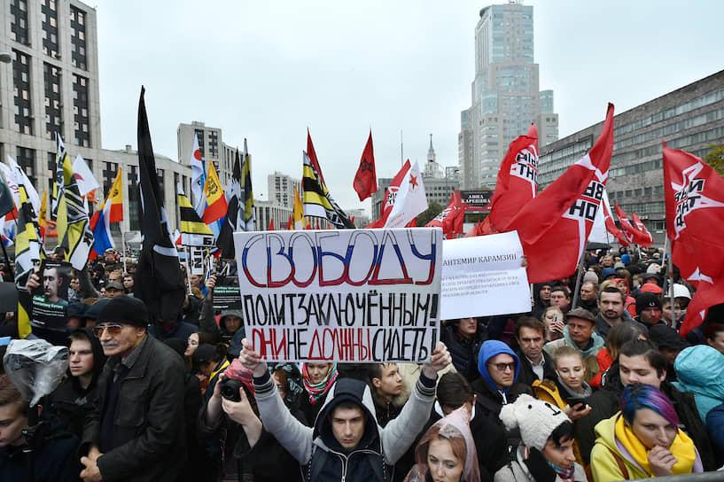 На акции выступили группа «Хадн дадн» и лидер группы «Несчастный случай» Алексей Кортнев