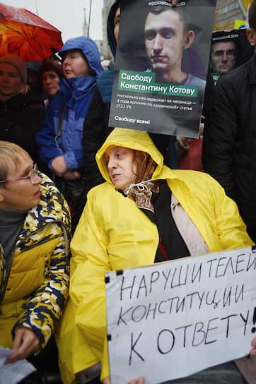 Участники митинга с плакатами