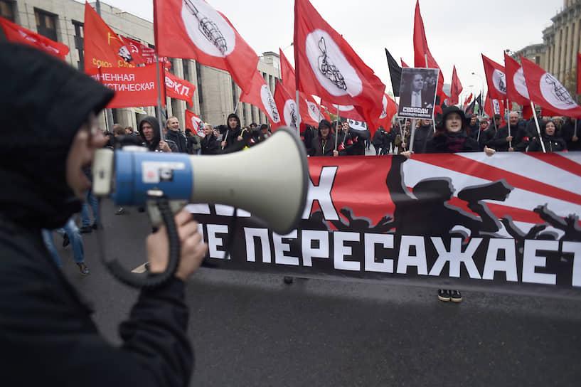 Митингующие за свободу политзаключенных