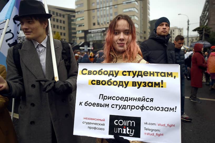 Участники митинга на проспекте Сахарова