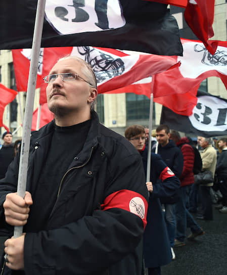 Митингующие на проспекте Сахарова