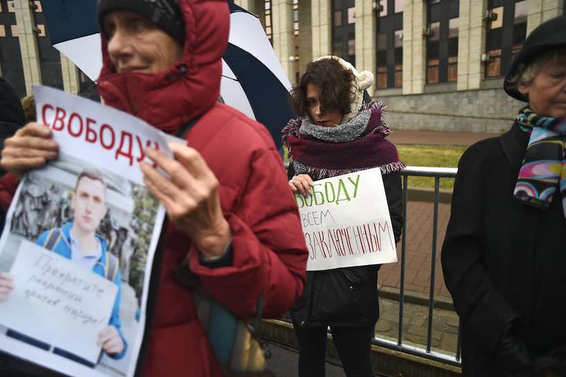 Митинг в поддержку фигурантов «московского дела»