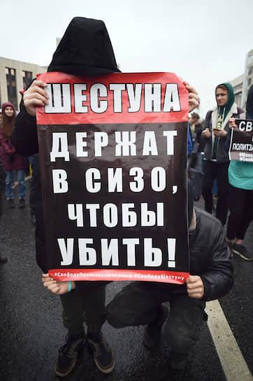Участники акции на проспекте Сахарова