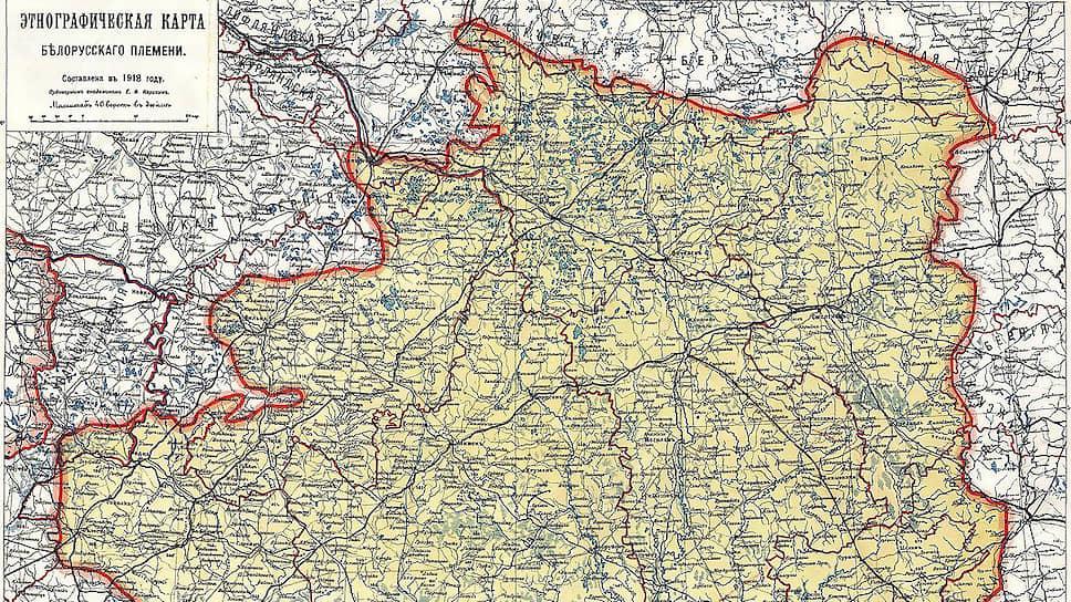 Карту профессора Карского 1917 года в Белорусской Народной Республике считали базой для пограничных переговоров с Украиной. Его же карта 1918 года оправдывала украинские территориальные претензии