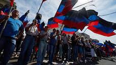 Жителей ДНР и ЛНР пересчитают