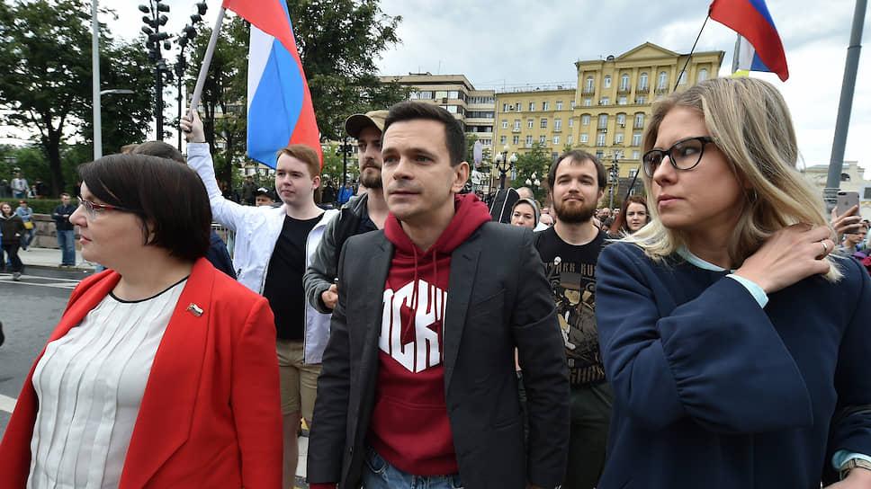 Слева направо: незарегистрированные кандидаты в Мосгордуму Юлия Галямина, Илья Яшин и Любовь Соболь