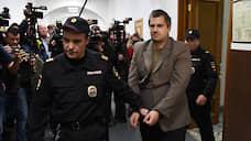 Убийца сотрудника СКР согласился на арест