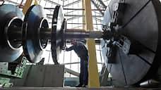 «Газпром энергохолдингу» навесили турбину