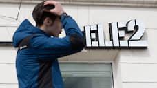 ВТБ разрешили стать акционером «Ростелекома»