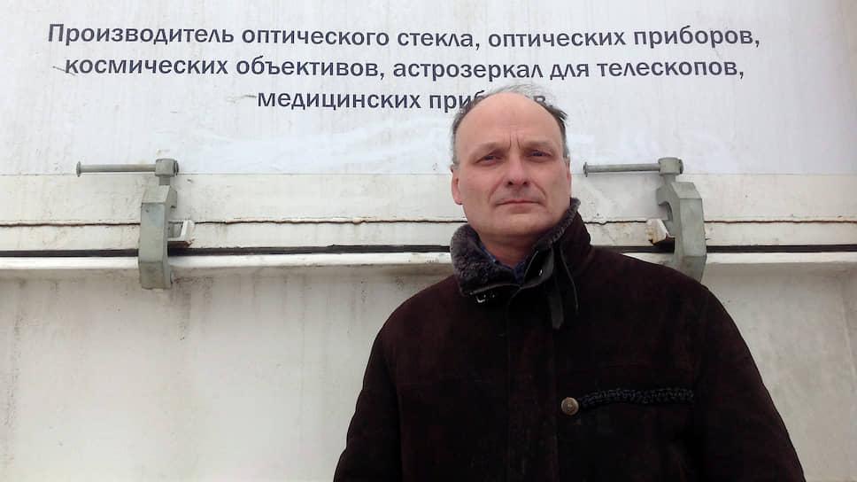 Заместитель начальника научно-производственного комплекса ЛЗОС Владимир Патрикеев