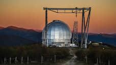 Крупнейший телескоп России вновь разглядел звезды