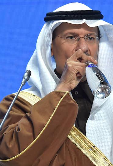 Москва. Министр энергетики, промышленности и минеральных ресурсов Саудовской Аравии Абдулазиз бин Салман бин Абдулазиз Аль Сауд на форуме «Российская энергетическая неделя» в «Манеже»