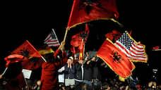 В Косово победила оппозиция