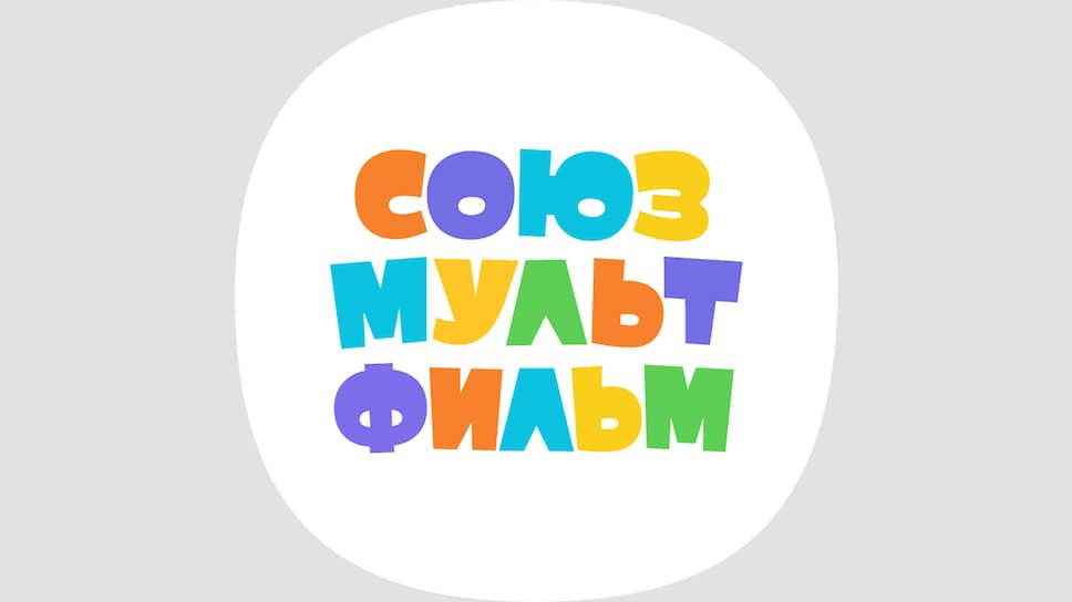 Новый логотип «Союзмультфильма»