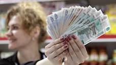 Длинный рубль потянуло к звонкой лире