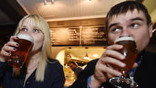 Крафтовое пиво не сливается