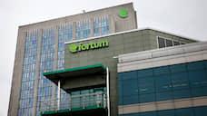 Fortum продолжает поглощение Uniper