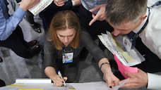 Лидерам России предъявят горизонты науки