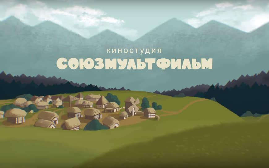 Логотип «Сооюзмультфильма» в 2015 году, мультфильм «Морошка»