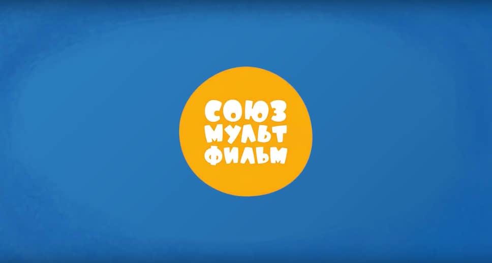 Логотип «Сооюзмультфильма» в 2018 году, мультфильм «Новое Простоквашино»