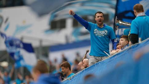 В акции болельщиков увидели митинг  / Троих фанатов «Зенита» оштрафовали за шествие в Екатеринбурге