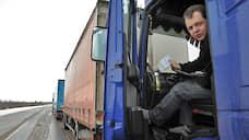 «Калининградский транзит» ищет обходы КоАП