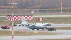 Военный самолет парализовал Кольцово